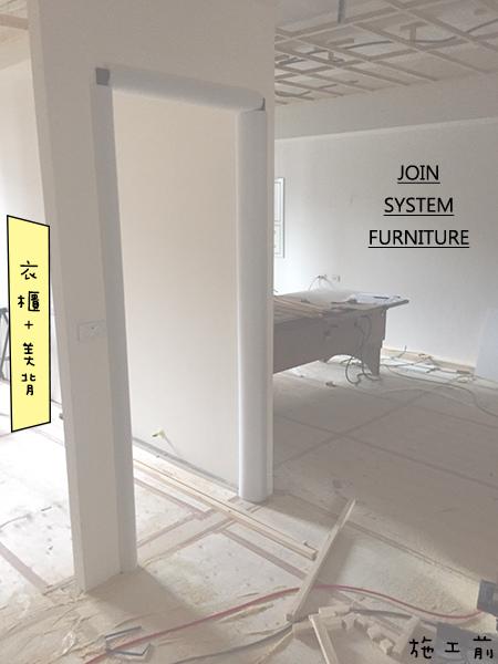 築宜系統傢俱║系統家具│台中北屯區黃宅_4.1