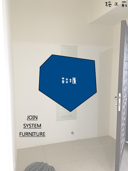 築宜系統傢俱║系統家具│新竹新埔吳宅_1