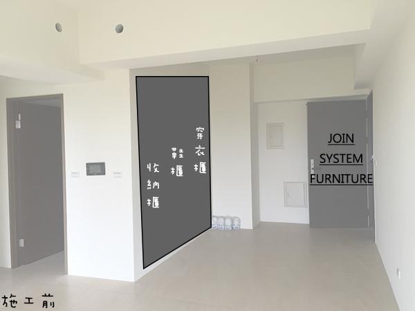 築宜系統傢俱║系統家具│新竹竹東鄭宅_1.jpg