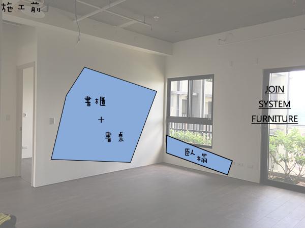 築宜系統傢俱║系統家具│新竹竹北葉宅_4