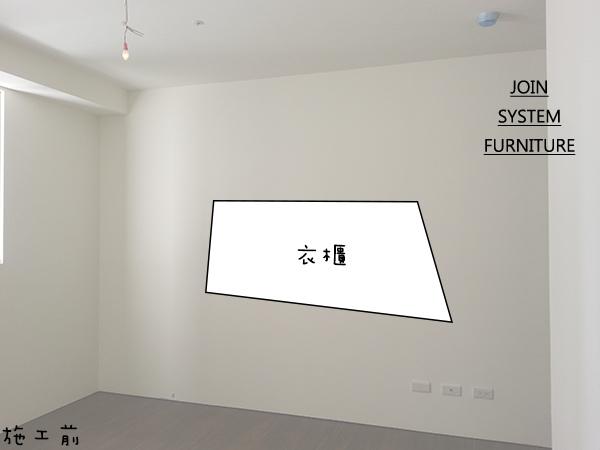 築宜系統傢俱║系統家具│新竹東區謝宅_2