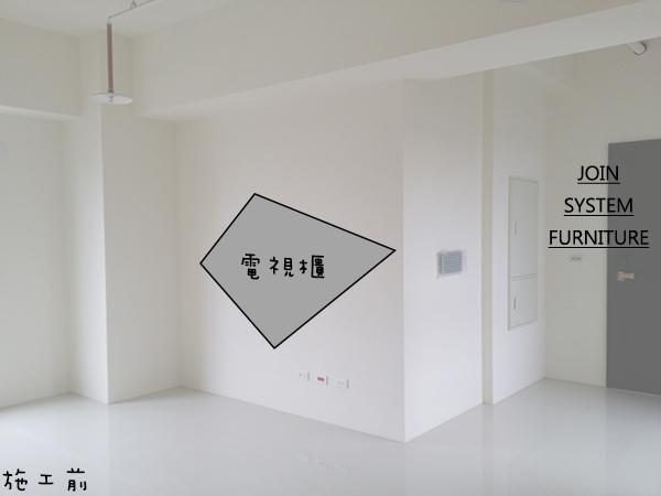 築宜系統傢俱║系統家具│新竹竹北周宅_4.jpg
