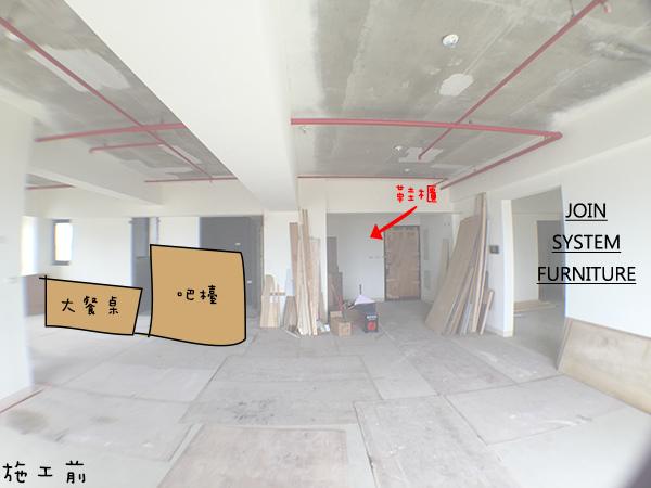 築宜系統傢俱║系統家具│新竹北區張宅_1.jpg