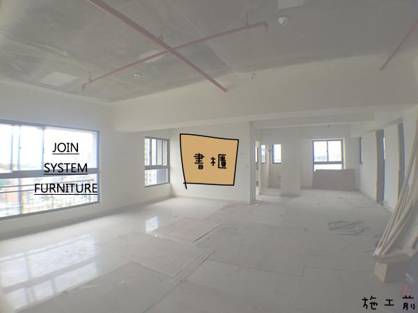 築宜系統傢俱║系統家具│新竹北區張宅_5.jpg