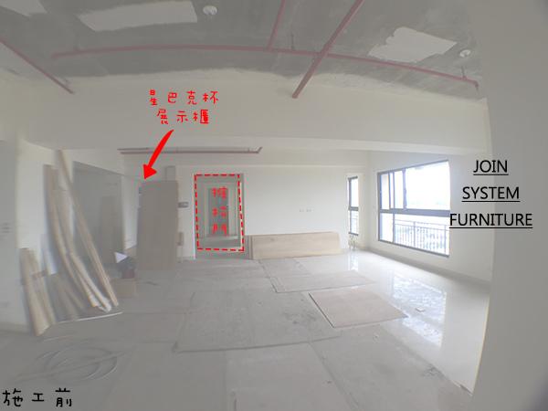 築宜系統傢俱║系統家具│新竹北區張宅_9.jpg