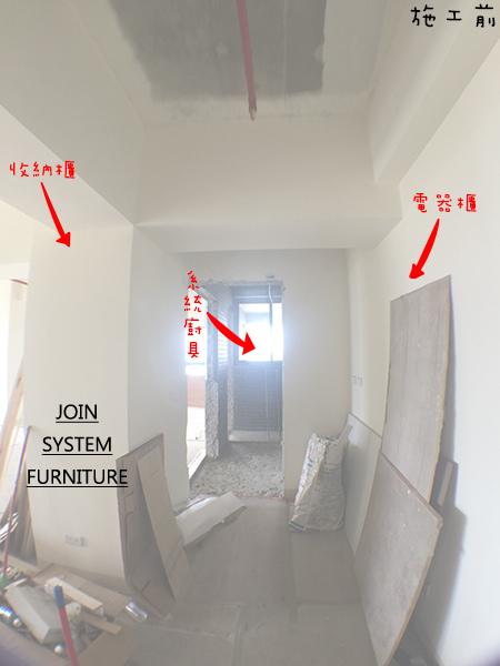 築宜系統傢俱║系統家具│新竹北區張宅_11.jpg