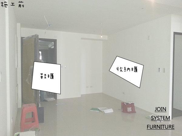 築宜系統傢俱║系統家具│新竹東區謝宅_12.jpg