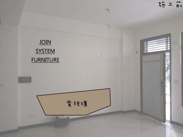 ║築宜系統傢俱║在欉紅:新竹竹東石宅_2.jpg