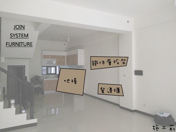║築宜系統傢俱║在欉紅:新竹竹東石宅_7.jpg