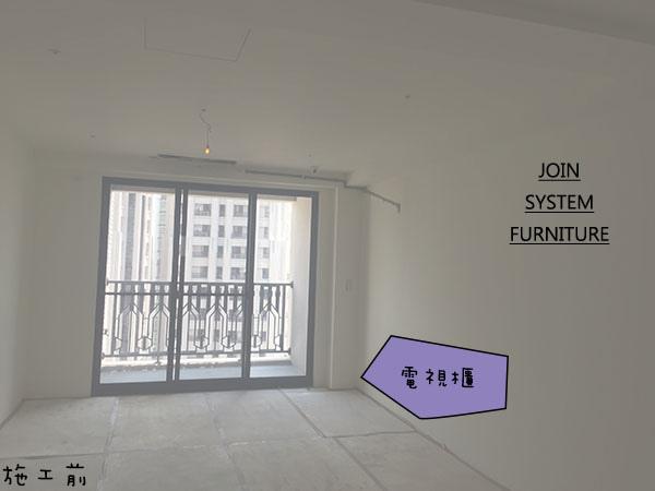 ║築宜系統傢俱║權峰:新竹東區吳宅_5.jpg