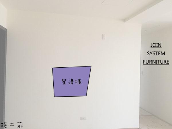║築宜系統傢俱║權峰:新竹東區吳宅_9.jpg