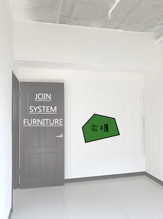 ║築宜系統傢俱║十里靜安:新竹東區黃宅_2.jpg