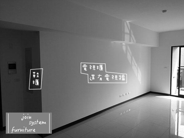 ║築宜系統傢俱║台中太平區:櫻花青邁林宅_1.jpg