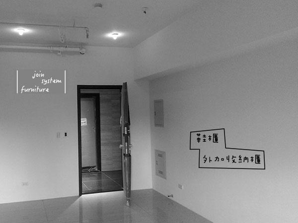 ║築宜系統傢俱║曙光之旅2:台中太平區陳宅_1.jpg