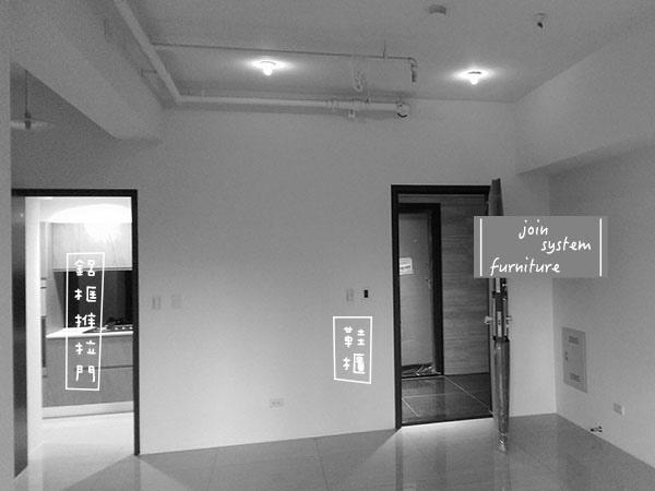 ║築宜系統傢俱║曙光之旅2:台中太平區陳宅_3.jpg