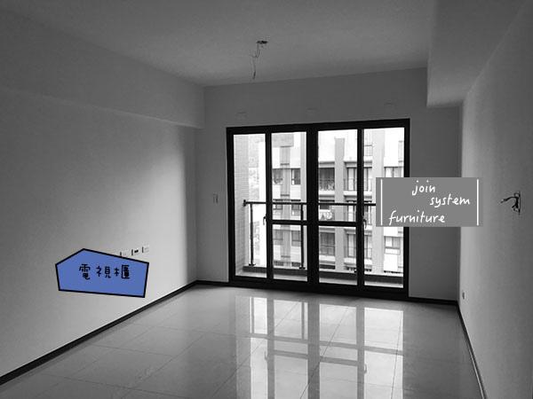 ║築宜系統傢俱║居易:新竹寶山蘇宅_2.jpg
