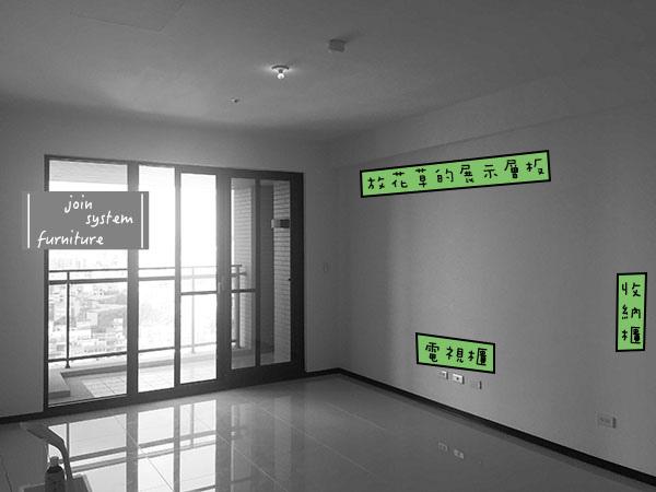║築宜系統傢俱║大學漾:新竹竹北吳宅_1.jpg