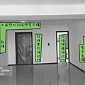 ║築宜系統傢俱║大學漾:新竹竹北吳宅_2.jpg