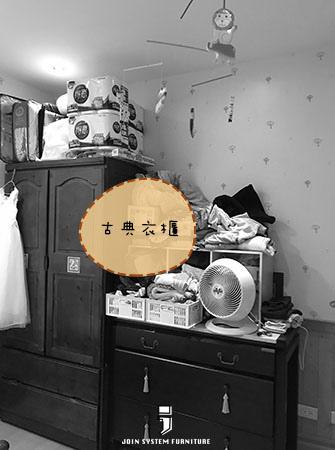 ║築宜系統傢俱║敦煌:新竹東區蔡宅_2.jpg