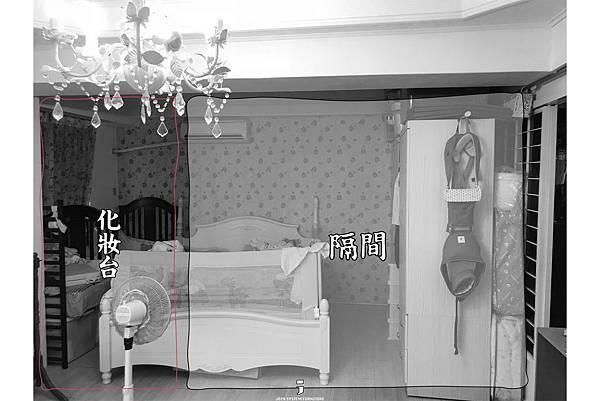║築宜系統傢俱║力霖山水:台中西屯區許宅_11_3.jpg