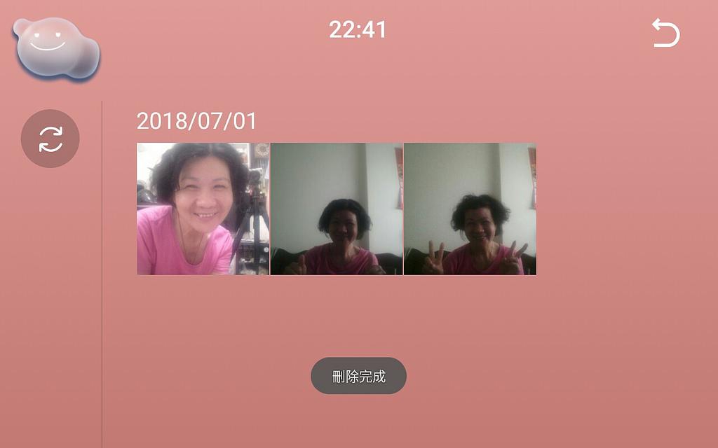 Screenshot_2018-07-19-22-41-47.jpg