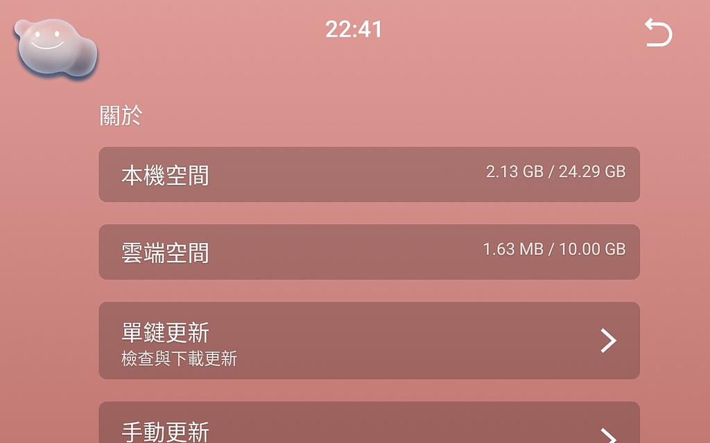 Screenshot_2018-07-19-22-41-28.jpg