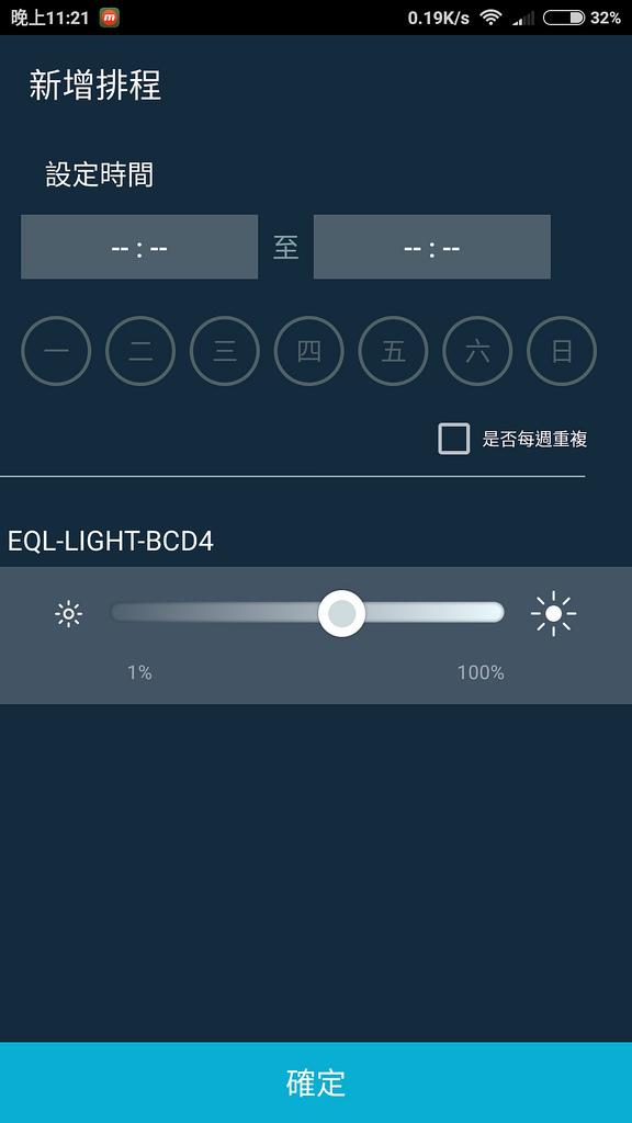 Screenshot_2018-05-21-23-21-47-641_com.quantatw.roomhub.png