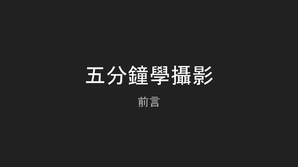 前言 (24).png