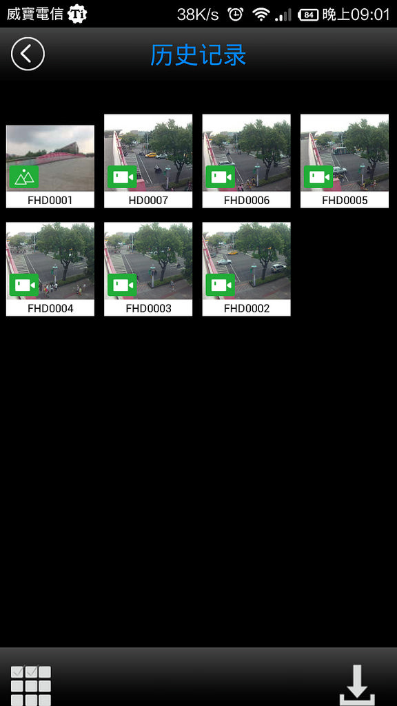 Screenshot_2016-05-08-21-01-20.png