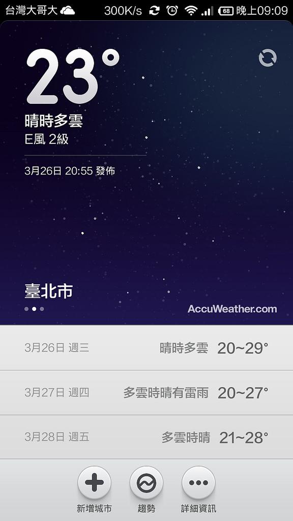 Screenshot_2014-03-26-21-09-23.png
