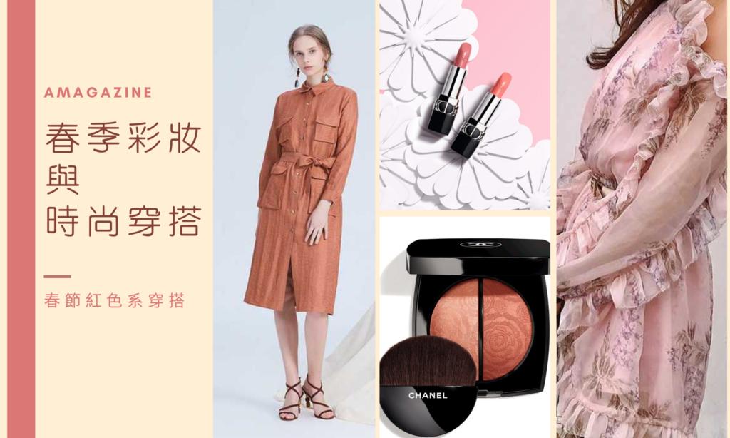 Pastel Boho Fashion Photo Collage.png