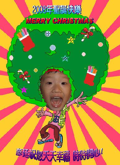 2008賀卡封面.JPG