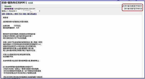 2011.10.07.jpg