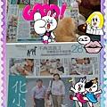 2014-11-22-07-11-07_deco.jpg