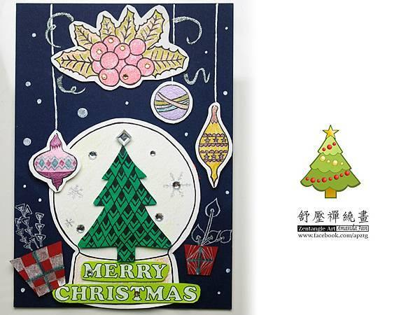 聖誕卡2.jpg