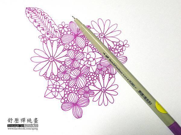 紫色筆.jpg