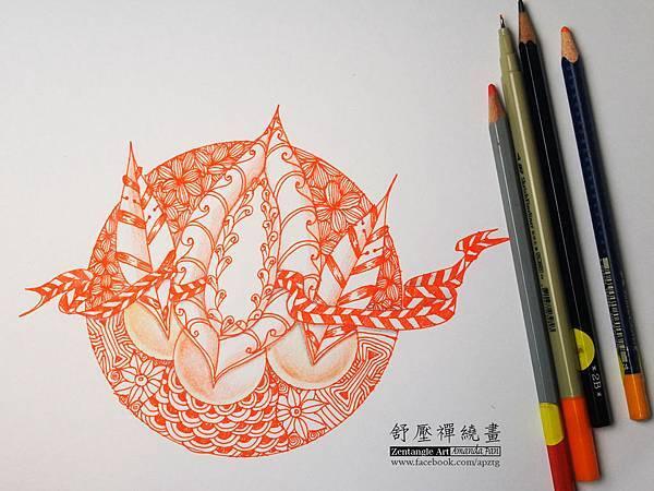 橘色筆.jpg