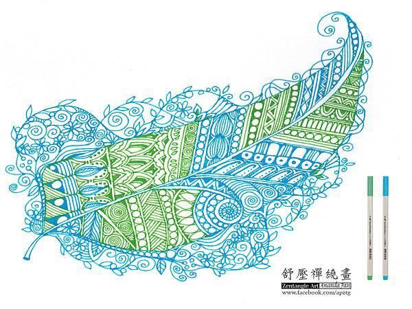 藍綠色筆.jpg