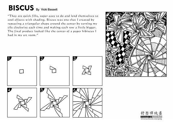 BISCUS.jpg