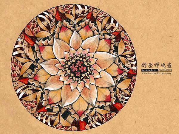 圓茶磚11.jpg