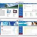 昇貿實業網站