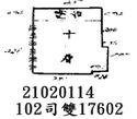 17602-平.JPG