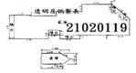 12126-平.JPG