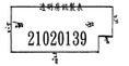 31964-平.JPG