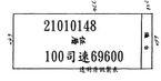 2461-平.JPG