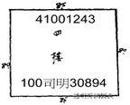 29419-平.JPG