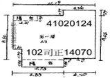 14070-平.JPG