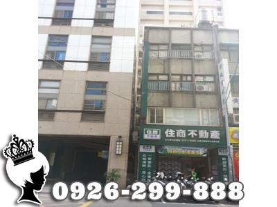 台北市中山區農安街18-3號4樓
