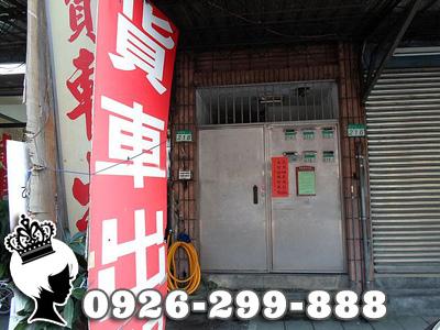台北市文山區木柵路1段218號4樓