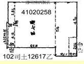 新莊區建安街35巷8號7樓